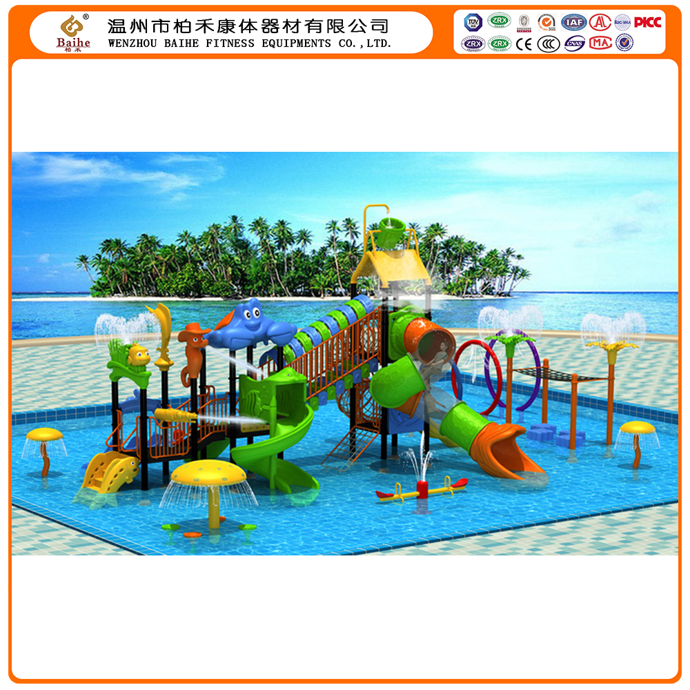 Water Park Series Outdoor Playground Equipment BH 004