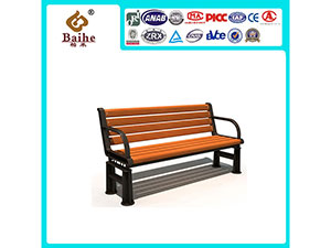 Outdoor Bench BH18403