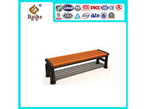 Outdoor Bench BH18404