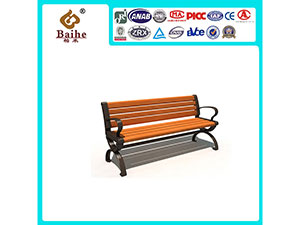 Outdoor Bench BH18405
