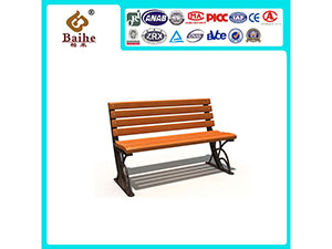 Outdoor Bench BH18501
