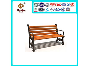 Outdoor Bench BH18502