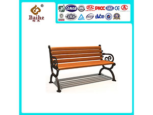Outdoor Bench BH18503