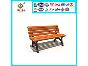 Outdoor Bench BH18504