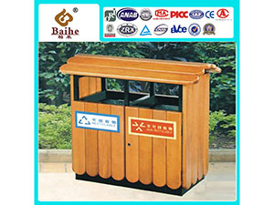 Outdoor Dustbin BH19401