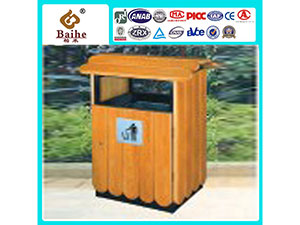 Outdoor Dustbin BH19402