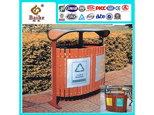 Outdoor Dustbin BH19405