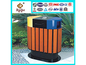 Outdoor Dustbin BH19406