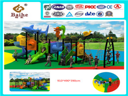 Playground Equipment BH125