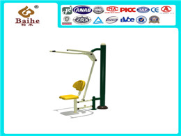 Fitness Equipment BH16401